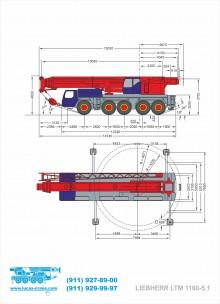 Габаритные размеры автомобильного крана LIEBHERR LTM 1160-5.1