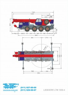 Габариты крана LIEBHERR LTM 1050-4