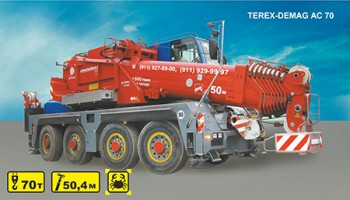 Автокран TEREX-DEMAG AC-70 City
