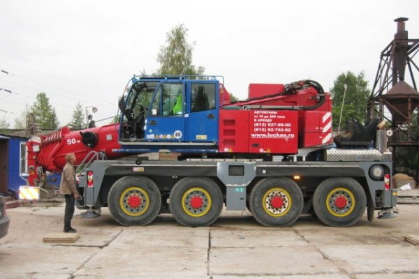 TEREX-DEMAG AC-70 City