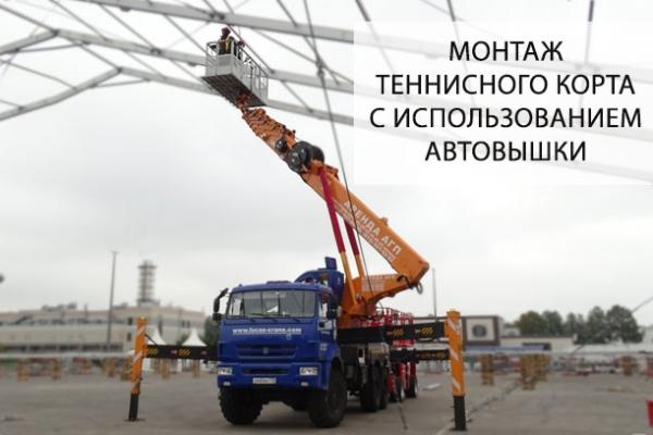 Аренда автовышки и спецтехники для выполнения монтажных работ