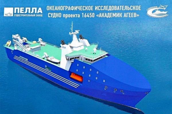 Плакат с макетом судна
